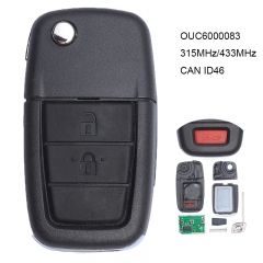 Flip Remote Key 2+1 Button for Pontiac G8 2008-2009 315MHz/433MHz CAN ID46 Chip FCCID OUC6000083